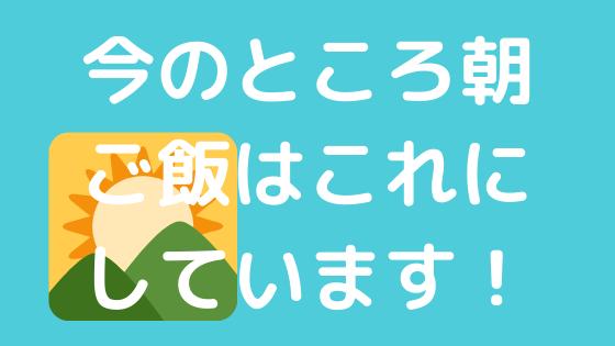 f:id:yujin-life:20200412233404p:plain