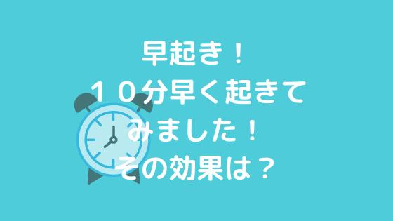 f:id:yujin-life:20200416223529p:plain