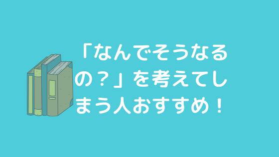 f:id:yujin-life:20200424233134p:plain