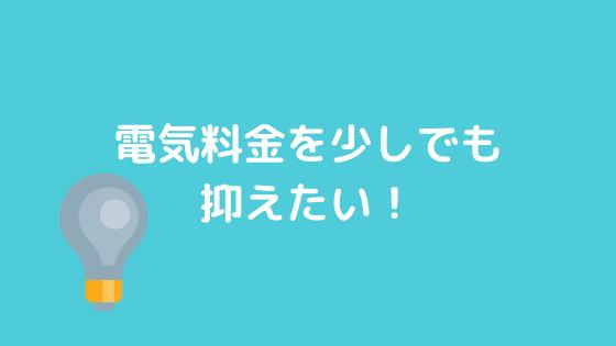 f:id:yujin-life:20200425225117p:plain
