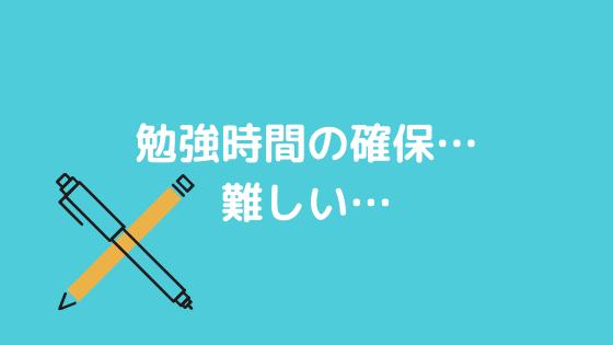 f:id:yujin-life:20200427230411p:plain