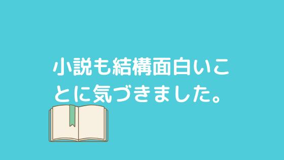 f:id:yujin-life:20200429223926p:plain