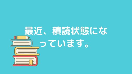 f:id:yujin-life:20200430215735p:plain
