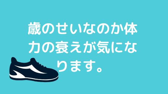 f:id:yujin-life:20200505223425p:plain