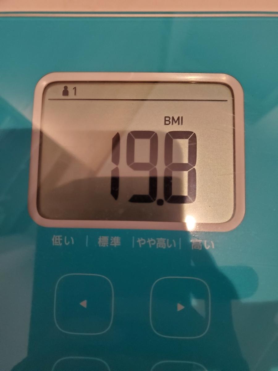 f:id:yujin-life:20200506230828j:plain