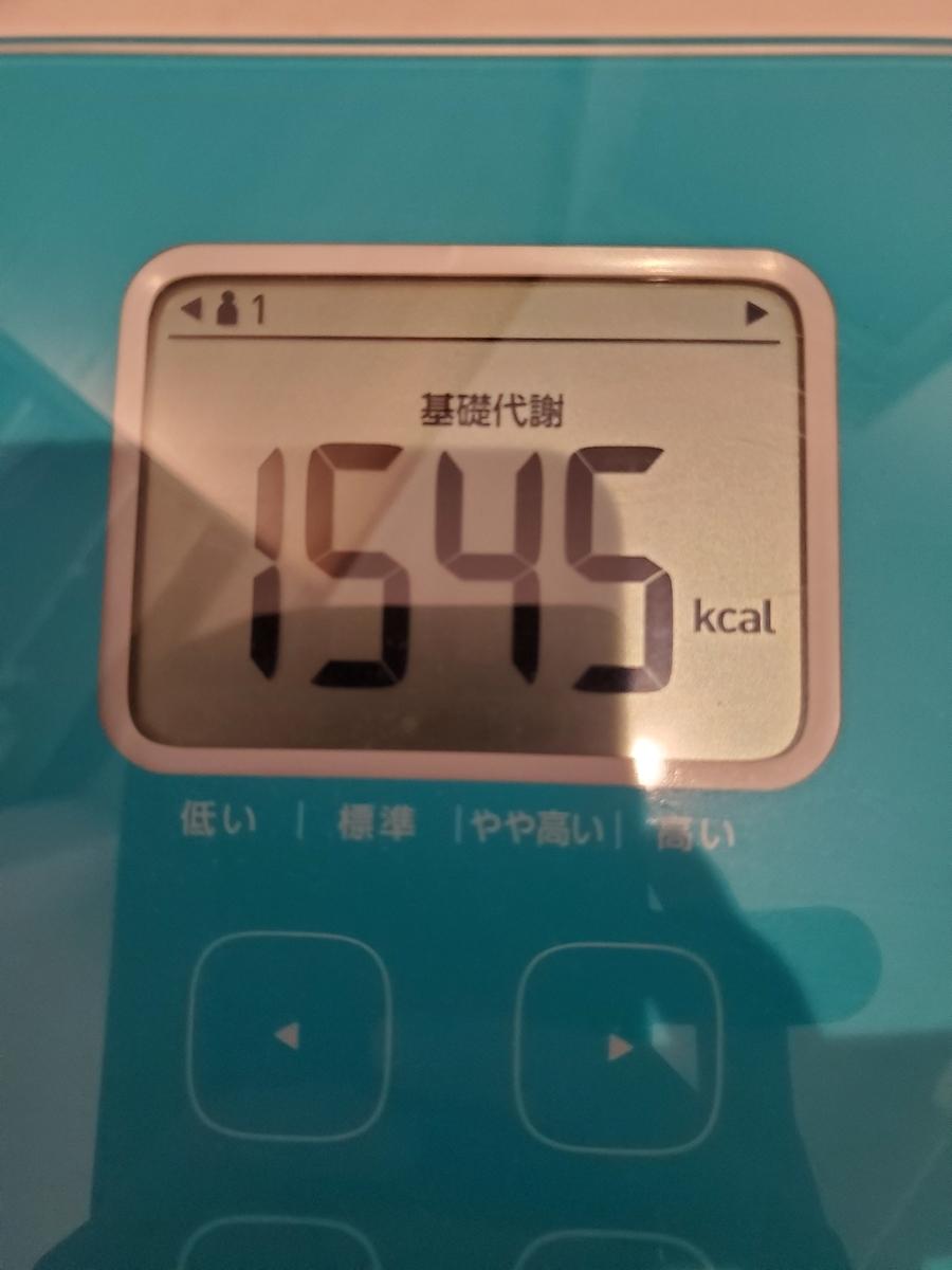 f:id:yujin-life:20200506231242j:plain