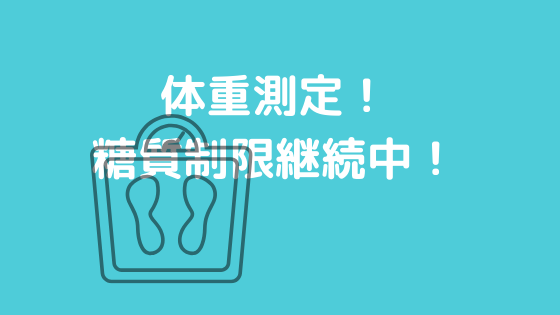 f:id:yujin-life:20200506232934p:plain