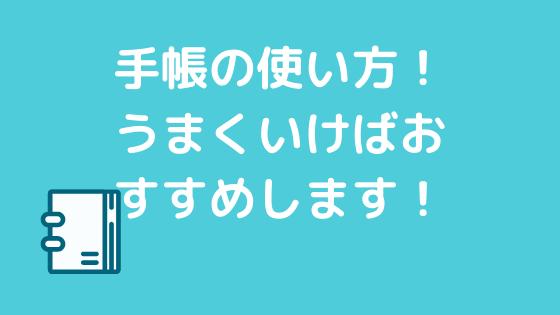 f:id:yujin-life:20200508231806p:plain