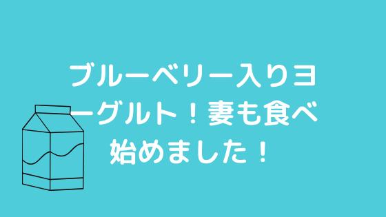 f:id:yujin-life:20200514232022p:plain