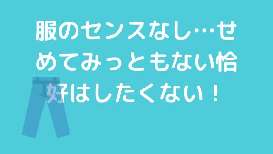 f:id:yujin-life:20200515233308p:plain