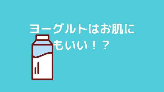 f:id:yujin-life:20200517225610p:plain