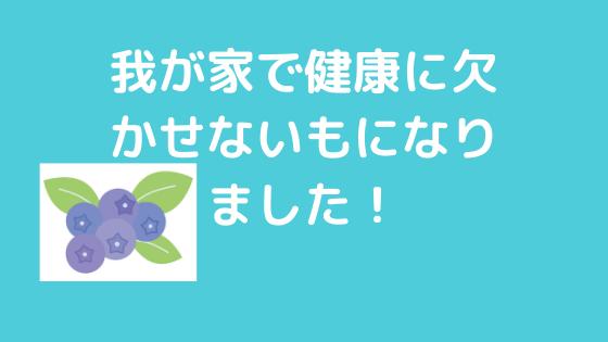 f:id:yujin-life:20200520232813p:plain