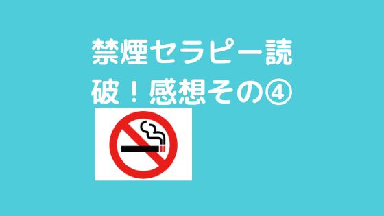 f:id:yujin-life:20200525231043p:plain