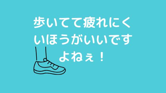 f:id:yujin-life:20200526230736p:plain