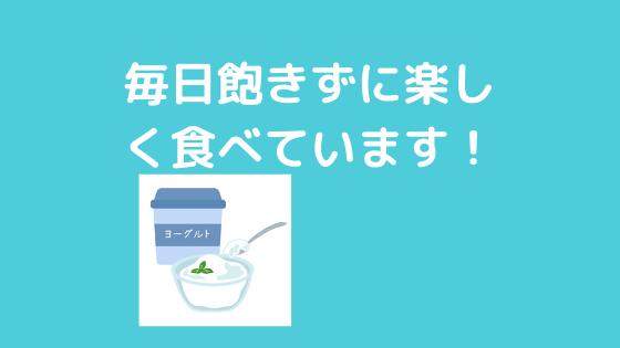 f:id:yujin-life:20200528224857p:plain
