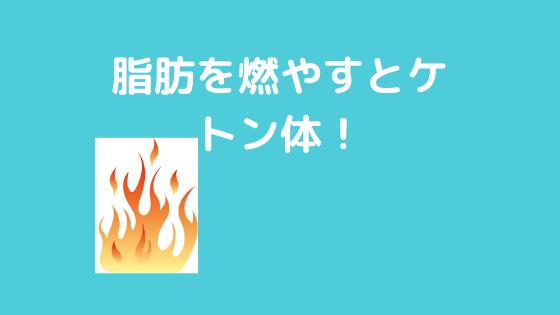 f:id:yujin-life:20200601230422p:plain