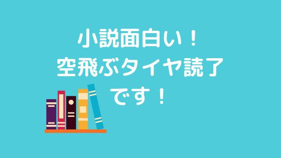 f:id:yujin-life:20200602230525p:plain