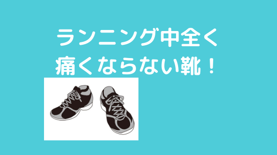 f:id:yujin-life:20200605232622p:plain