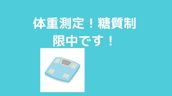 f:id:yujin-life:20200611234127p:plain