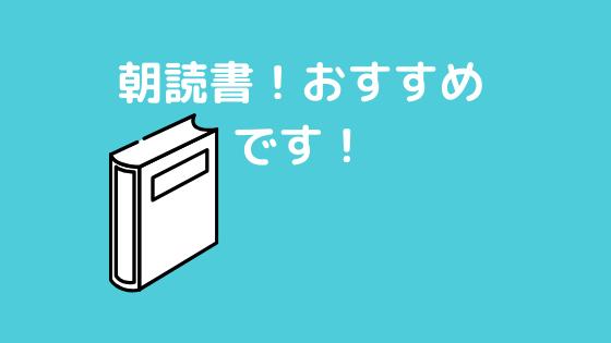 f:id:yujin-life:20200612234412p:plain