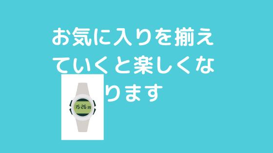 f:id:yujin-life:20200613233744p:plain