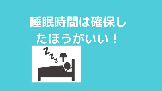 f:id:yujin-life:20200615232249p:plain