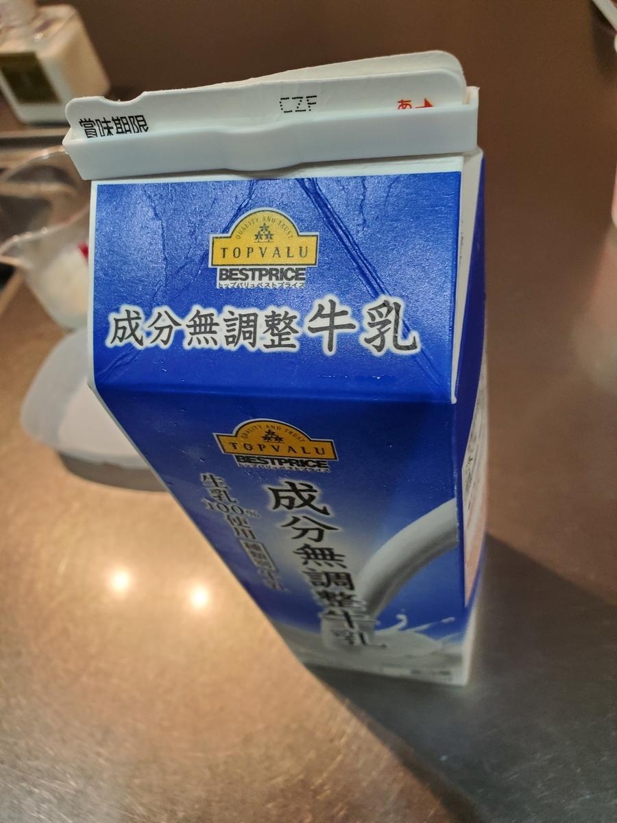 f:id:yujin-life:20200616090855j:plain