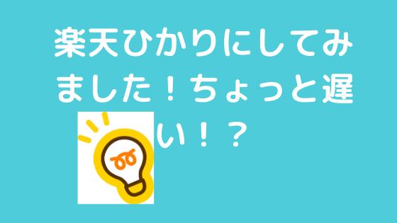 f:id:yujin-life:20200618233851p:plain