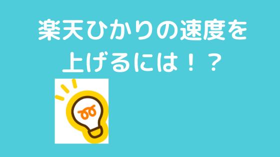 f:id:yujin-life:20200619234212p:plain