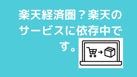 f:id:yujin-life:20200620234414p:plain