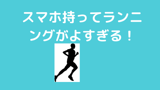 f:id:yujin-life:20200623225637p:plain