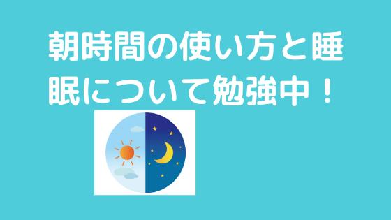 f:id:yujin-life:20200701232652p:plain