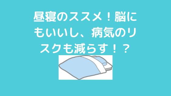 f:id:yujin-life:20200708232804p:plain