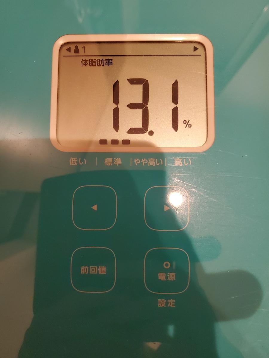 f:id:yujin-life:20200710231449j:plain