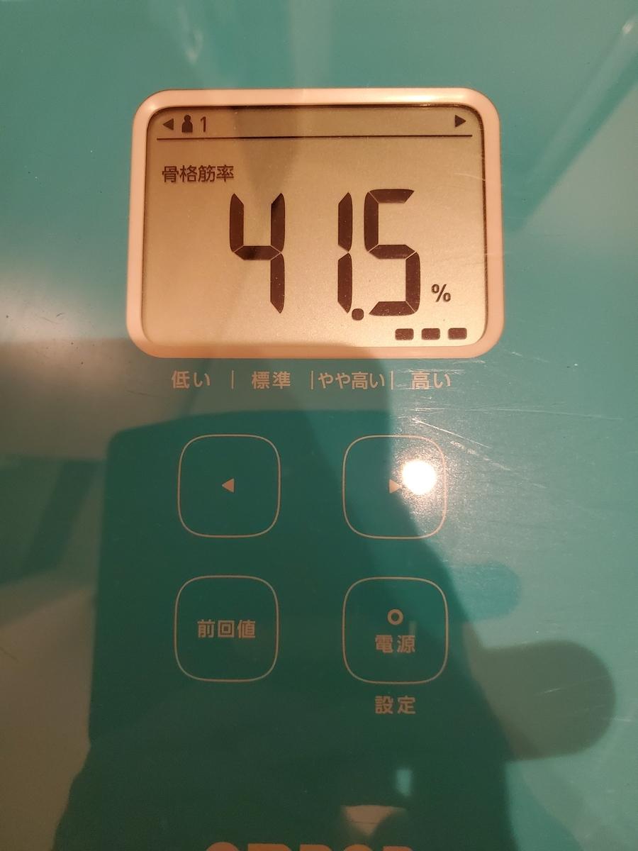 f:id:yujin-life:20200710232026j:plain