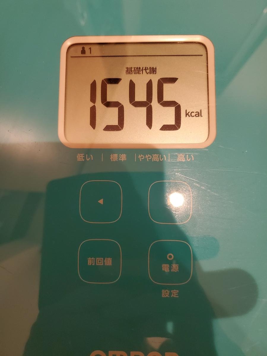 f:id:yujin-life:20200710232030j:plain