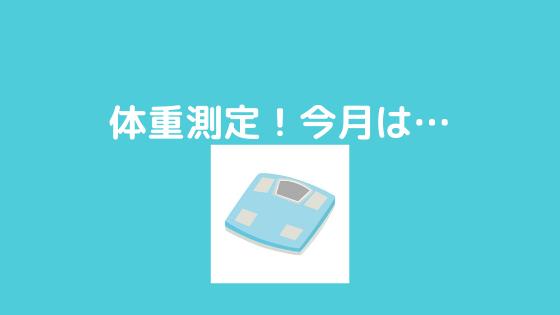 f:id:yujin-life:20200710232932p:plain