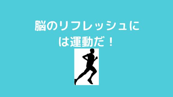 f:id:yujin-life:20200711231950p:plain