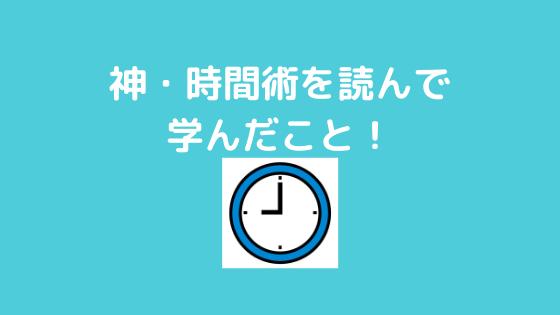 f:id:yujin-life:20200713231703p:plain