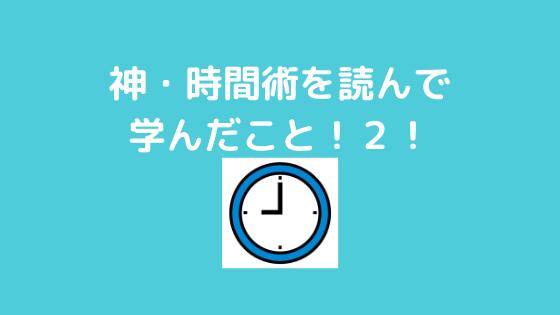 f:id:yujin-life:20200714231710p:plain