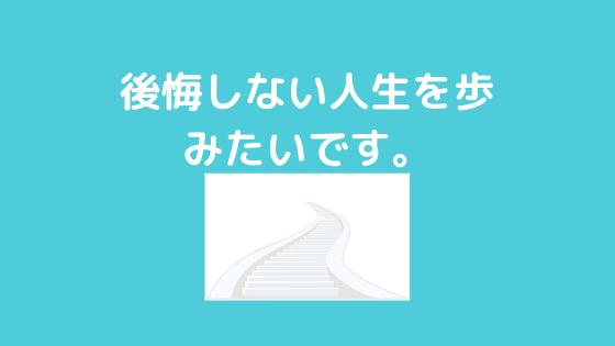 f:id:yujin-life:20200715231900p:plain