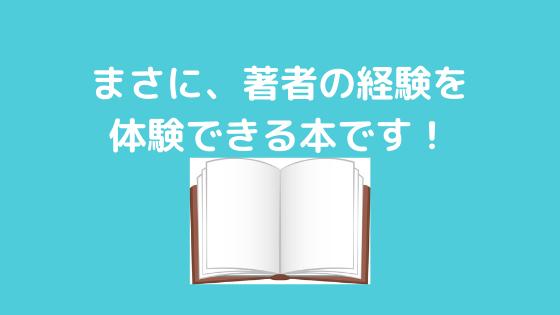 f:id:yujin-life:20200716233410p:plain