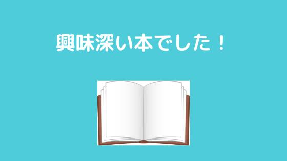 f:id:yujin-life:20200717230951p:plain
