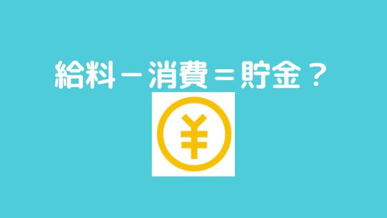 f:id:yujin-life:20200719232513p:plain