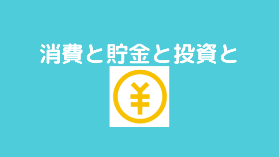 f:id:yujin-life:20200720230716p:plain