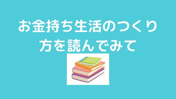 f:id:yujin-life:20200722223902p:plain