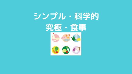f:id:yujin-life:20200726231727p:plain