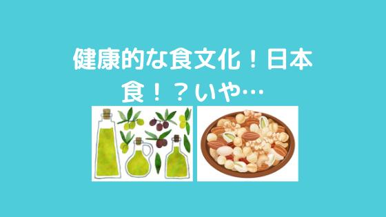f:id:yujin-life:20200729231405p:plain