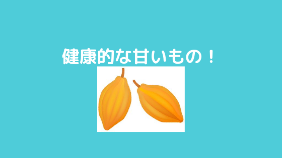 f:id:yujin-life:20200730231159p:plain
