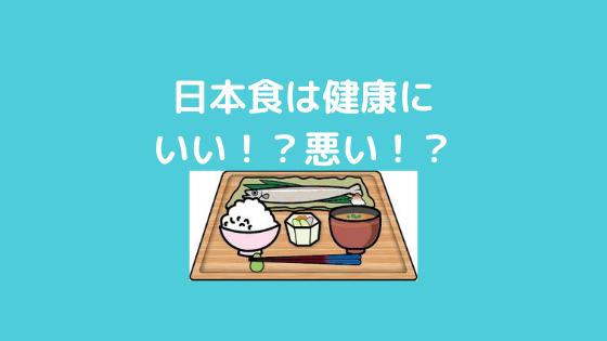 f:id:yujin-life:20200731233650p:plain